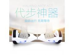 电动扭扭车滑板车智能两轮平衡车双轮儿童成人思维体感漂移代步车