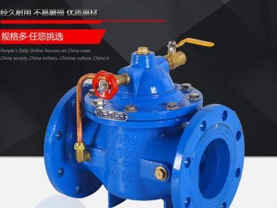 100x遥控浮球阀厂家-水利控制阀实力厂家