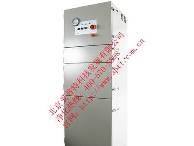 爱普特激光划线烟尘净化器HP500T-PV-C