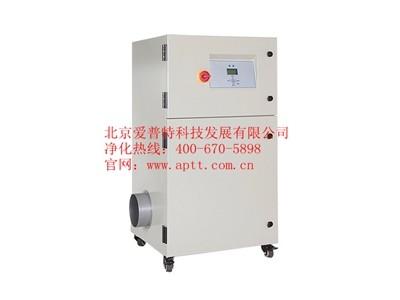 爱普特回流焊/波峰焊烟尘净化器PF2200iD