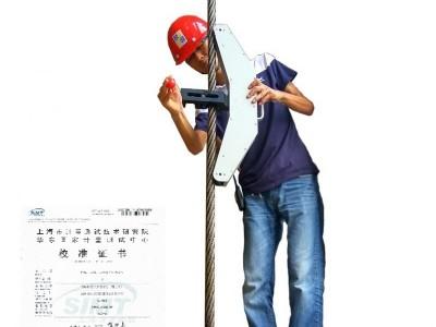 绳索测力仪 SL-10T钢丝绳张力检测装置