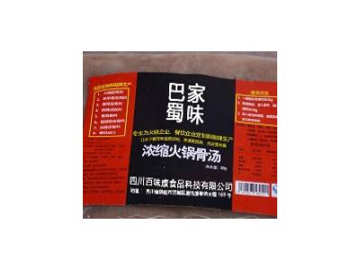 火锅店专用底汤骨汤