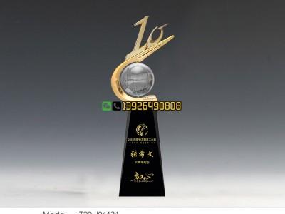 公司成立十周年纪念品 十年老员工奖杯 老员工十周年纪念品