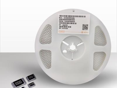 三环0805 5%贴片电阻智能家居适用-厂家现货供应