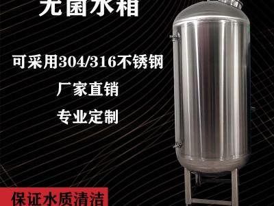 梧州鸿谦 不锈钢食品级水箱 不锈钢无菌水箱 诚信经营品质保证
