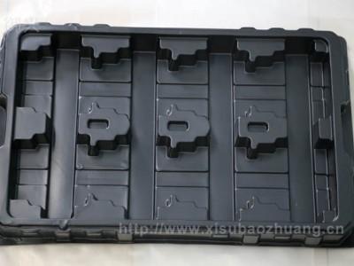 锂电池存储吸塑包装盒 电子吸塑托盘有限公司上海御兴