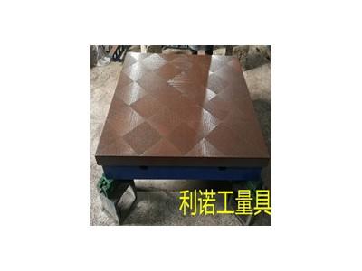 铸铁平台厂家供应划线平台 检验平台 铸铁平板