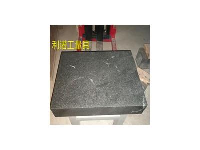 大理石平板厂家供应各种规格大理石平台