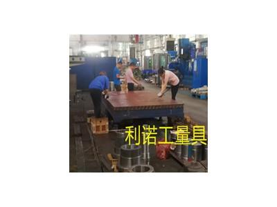 铸铁平板刮研维修 铸铁平台刮研维修