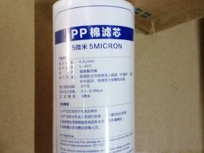 5寸PP棉滤芯50g熔喷PP滤芯1微米5微米5寸滤芯