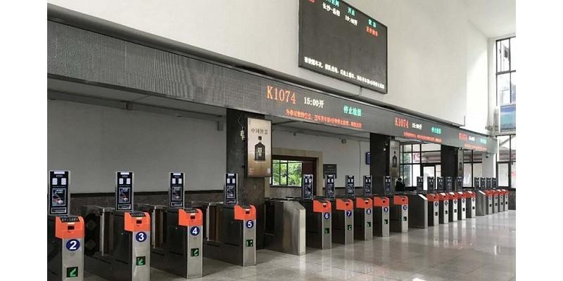 高铁实名制检票闸机