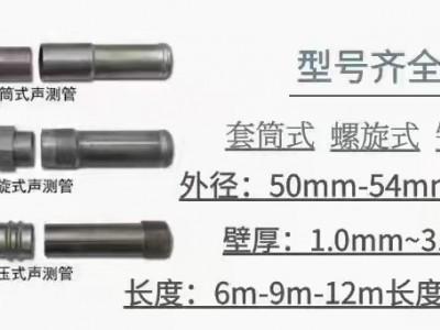 声测管注浆管实体厂家直销