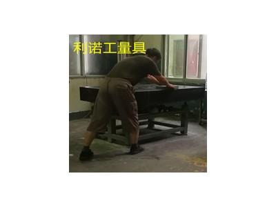 大理石平台维修 大理石平板维修
