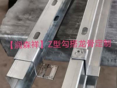 铝方管龙骨厂/铝圆管龙骨/型材铝通龙骨/C型冲孔龙骨定制