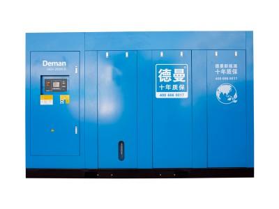 115kw德曼GGV系列永磁变频空气压缩机