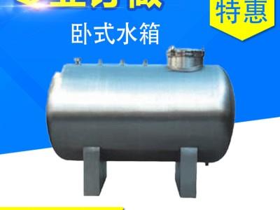 桦甸鸿谦卫生级无菌水箱卧式储水罐厂家直供