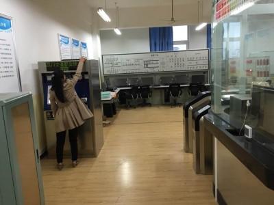 地铁自动售检票实训系统AFC实训系统