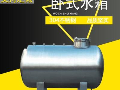 开远鸿谦304卧式无菌水箱 卫生级无菌水箱