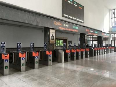车站实名制检票闸机人脸识别闸机人证核验闸机
