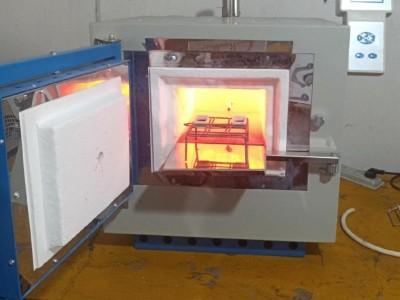 丽江生物质燃料灰分化验仪器  灰分化验设备  HG