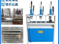 多工位液压冲孔机不锈钢镀锌管铝合金槽钢角铁方管可冲孔