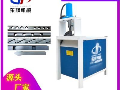 多功能不锈钢铝合金镀锌管液压冲孔机