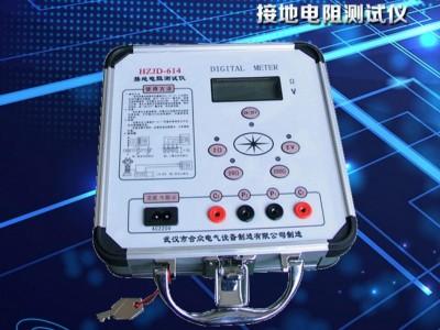 接地电阻测试仪试验结果判断分析