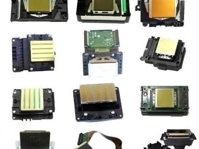 供应UV平板打印机喷头