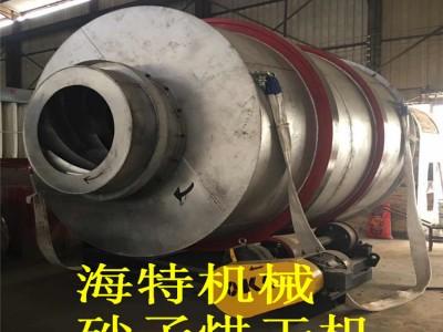 福建泉州海特烘干机三回程滚筒烘干机