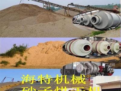 福建漳州黄沙河沙机制砂烘干机三回程滚筒烘干机