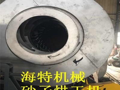 高校节能烘干机三回程滚筒烘干机厂家定制