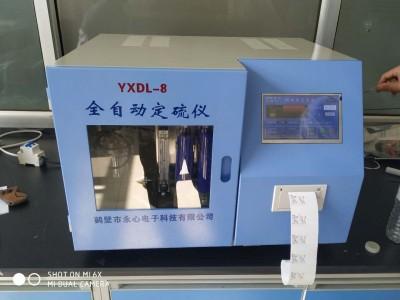 玉溪市煤炭库伦测硫仪厂家  YXDH-8