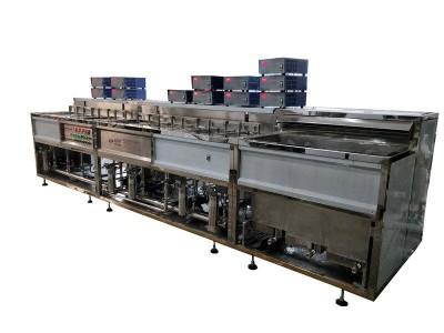 VGT-307FP半自动超声波光学清洗系统