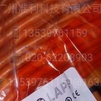 OELFLEX_Y_300/500V-1正牌LAPP电缆