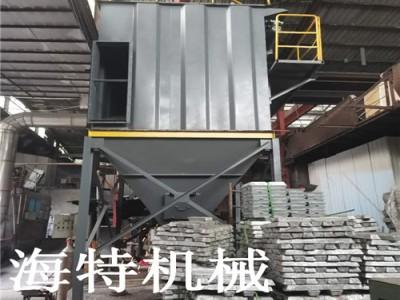 自动清灰除尘器脉冲布袋除尘器厂家直供