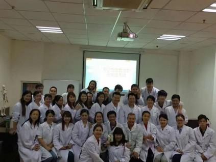 中医诊断高级班在哪里可以学