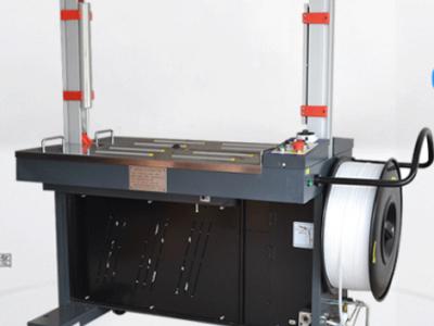 全自动水果纸箱打包机——自动完成聚带、热合、切断、出带的捆扎全过程