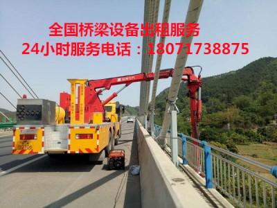 广安防撞缓冲车租赁,遵义14米桥检车出租