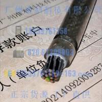 TKDKABEL透明色外皮柔性屏蔽电缆ÖPVC-JZ-YCY