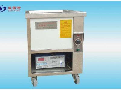 深圳威固特纸介质电容器单槽式超声波清洗机