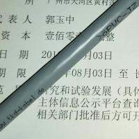 ÖPVC-JZ 8G0,75 <ce> N8 ZL68251