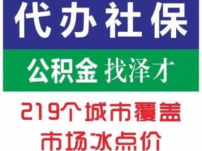 广州社保代理,生育险代缴生育津贴申请,广州户口咨询