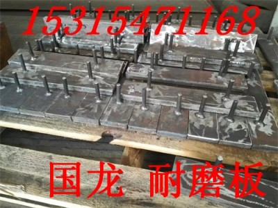 向上金品高耐磨双金属复合钢板6+6复合耐磨板