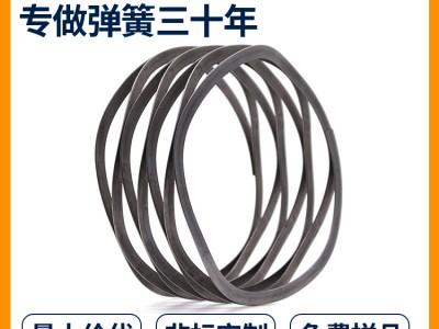 波形弹簧辉簧弹簧垫圈弹性垫圈汽车波形弹簧来图来样定制