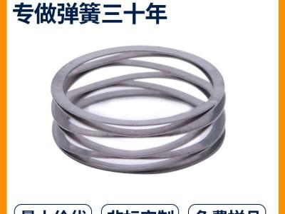 定制不锈钢对顶波形弹簧单层多层波形压缩弹簧厂家定制