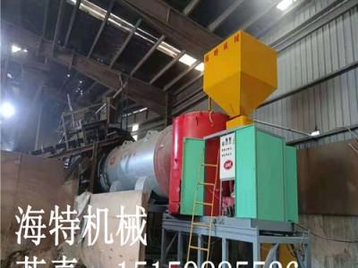 福建食品厂燃煤锅炉整改燃烧机生物质颗粒燃烧机