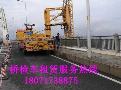 广丰智能防撞缓冲车出租,万安21米桥检车租赁
