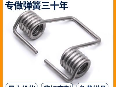 切割机扭转弹簧五金不锈钢扭簧辉簧弹簧来图来样定制