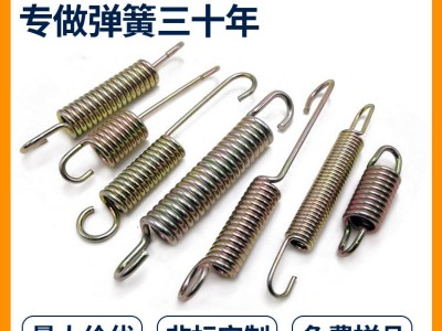 拉力拉伸弹簧304不锈钢汽车拉伸弹簧辉簧弹簧厂家供应