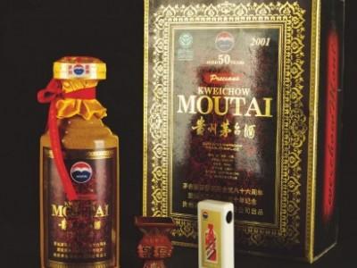 北京回收羊年生肖茅台酒瓶子回收生肖空瓶礼盒